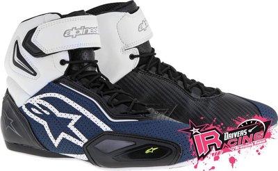 ♚賽車手的試衣間♚ Alpinestars® Faster 2 Vented Shoes B/B/W 打洞 車靴 賽車靴