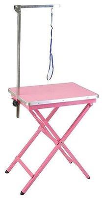 ☆COCO☆寵物用美容桌旅行用(備用)摺疊式美容桌N-306粉色~