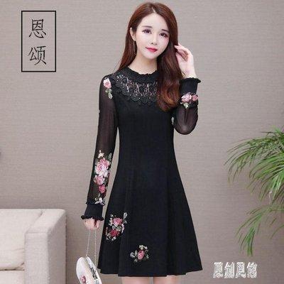 2019新款媽媽洋裝早秋冬長袖洋氣矮個子顯高貴夫人闊太太時髦連身裙 LR12848