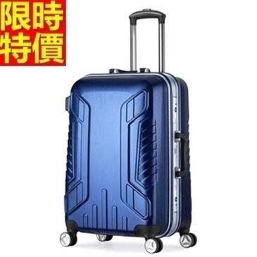 行李箱 拉桿箱 登機箱-飛機萬向8輪24吋純PC硬殼時尚休閒旅行箱4色67k20[獨家進口][米蘭精品]