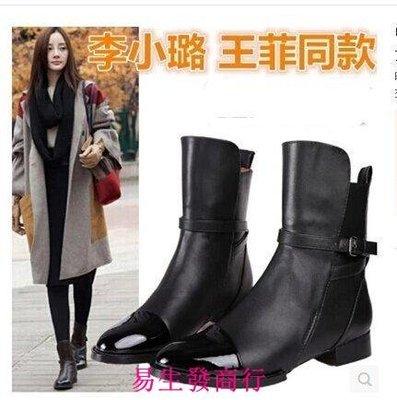 【易生發商行】明星同款歐美短靴漆皮真皮靴子平底中筒靴女靴馬丁靴英倫單靴大F6074