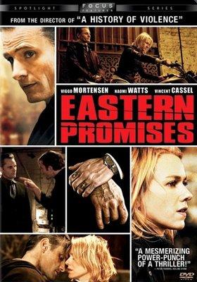 【藍光電影】巨塔殺機 黑幕迷情/東方的承諾 Eastern Promises(2007) 98-019