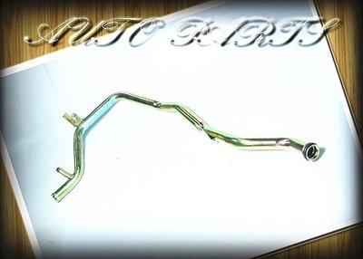 線上汽材  鐵水管 TIERRA/PREMACY 1.8 98-   其他車款歡迎詢問