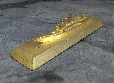 海軍[軍艦]  銅製文鎮