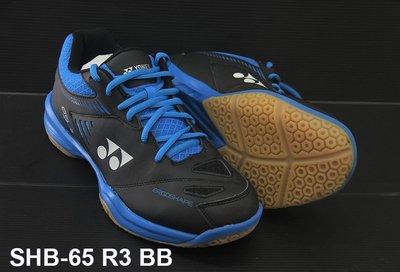 (台同運動活力館) YONEX SHB-65R3  黑/藍 SHB65R3EX 羽球鞋