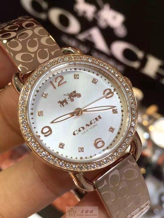 最新款美得不像話!美國時尚大牌COACH(蔻馳)石英女錶高檔玫瑰金手鐲式錶帶28mm錶盤閃亮水晶30米防水國際聯保2年