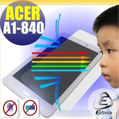 【EZstick抗藍光】ACER Iconia Tab 8 A1-840 平板 防藍光護眼鏡面螢幕貼 靜電吸附 台北市