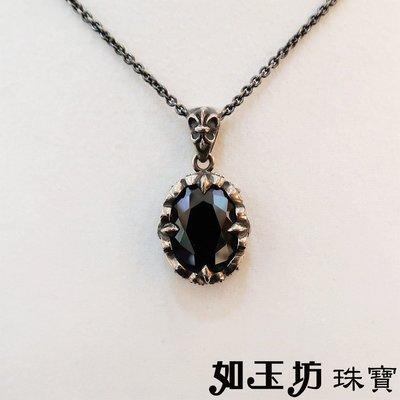 如玉坊珠寶  日本JOINT TABOO  個性復古銀飾  黑水晶銀墜