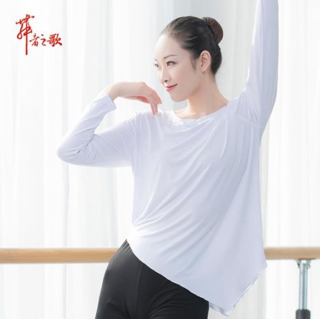 888利是鋪-舞蹈服女現代舞蹈衣T恤瑜伽服莫代爾t恤長袖女拉丁舞蹈服練功服#練功服