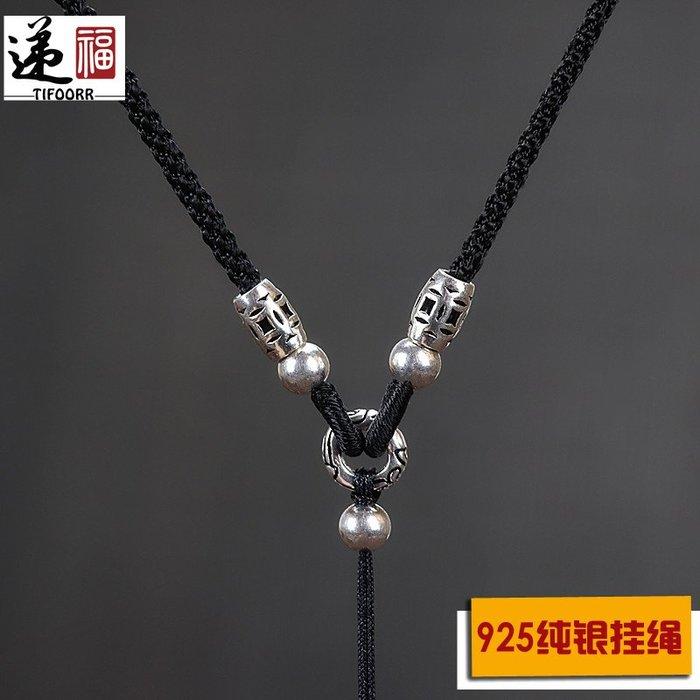 衣萊時尚-純銀手工編織項鏈繩掛繩蜜蠟貔貅玉墜平安扣吊墜繩玉佩掛件男女繩