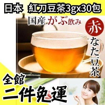 日本 岡山県產 紅刀豆茶 3gx30包 沖泡茶包 無咖啡因 小朋友也可喝 飲茶首選 送禮自用【水貨碼頭】