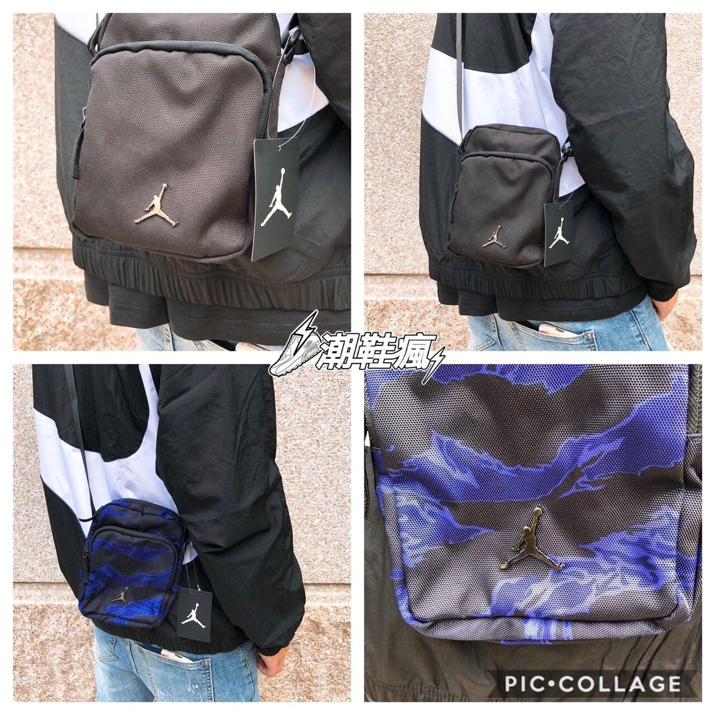 ⚡ 潮鞋瘋⚡️Jordan MINI 金屬LOGO AJ 側背包全黑9A0070-023 黑紫9A0070-K7D  8561e0e3bff61