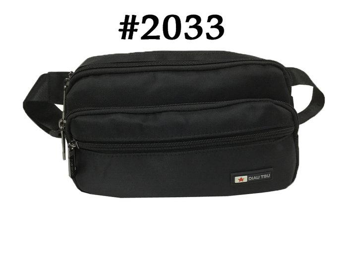 【菲歐娜】7784-(特價拍品)DIAU TSU雙拉鍊多功能腰包(黑)2033