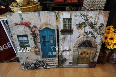 ( 台中 可愛小舖 )復古工業風立體腳踏車造型麻布畫長方形壁畫門窗樹枝樹葉彩繪新家擺飾房間裝飾辦公室走廊會議室飯店服飾店