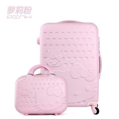 【樂趣發現】升級版KITTY時尚萬向輪拉桿箱行李箱女款旅行箱20 吋買就送14吋手提箱~~另有24吋28吋
