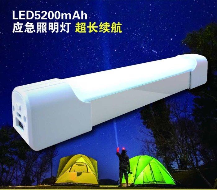 【可自取】磁鐵燈、露營燈、吸頂燈、工作燈、LED燈、充電燈、吊掛燈、行動燈、行充