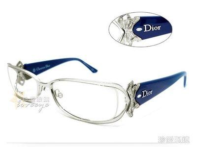【珍愛眼鏡館】Christian Dior 迪奧 華麗蝴蝶水鑽設計光學眼鏡 CD3757 銀框深藍鏡臂 3757