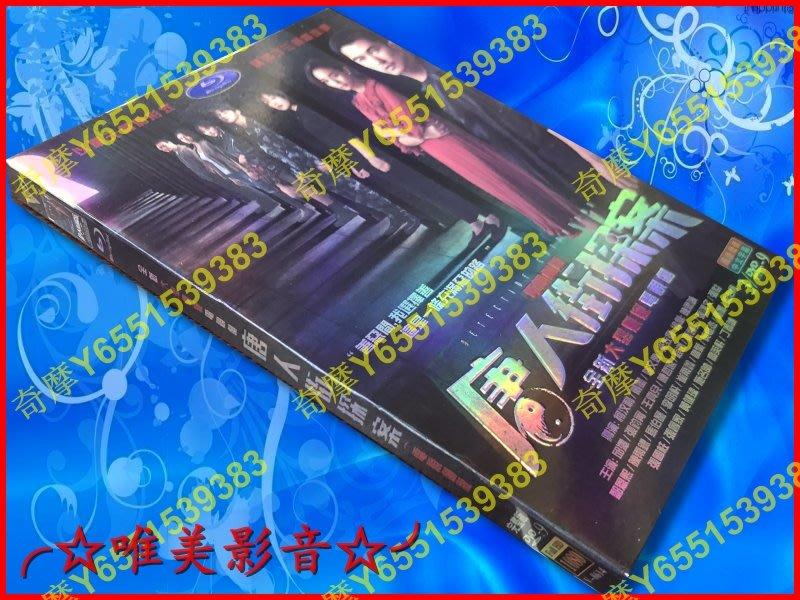 陸劇現貨《唐人街探案》邱澤/張鈞甯/王真兒(全新盒裝D9版3DVD)☆唯美影音☆2020