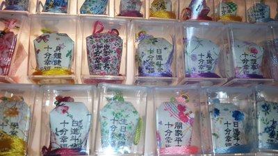 PCTD平溪天燈-(大)夜光天燈吊飾 材質屬布 可長久保存 非一般紙類製品