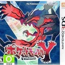 現貨中 3DS遊戲  精靈寶可夢 神奇寶貝 口袋怪獸 Y版 Y 版  日文日版   【板橋魔力】