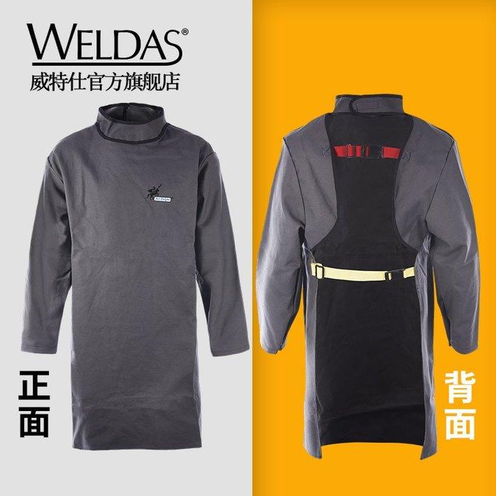 奇奇店-熱賣款 威特仕38-1847帆布反穿罩衣阻燃勞保工作服電焊接圍裙