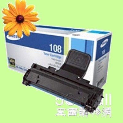5Cgo【權宇】SAMSUNG 三星 MLT-D108S 雷射印表機原廠碳粉 (適用 ML-1640) 含稅會員扣5%