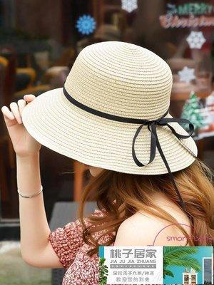 遮陽帽 夏帽子女正韓潮草帽簡約百搭遮陽防曬漁夫帽手工可折疊沙灘帽【桃子居家】