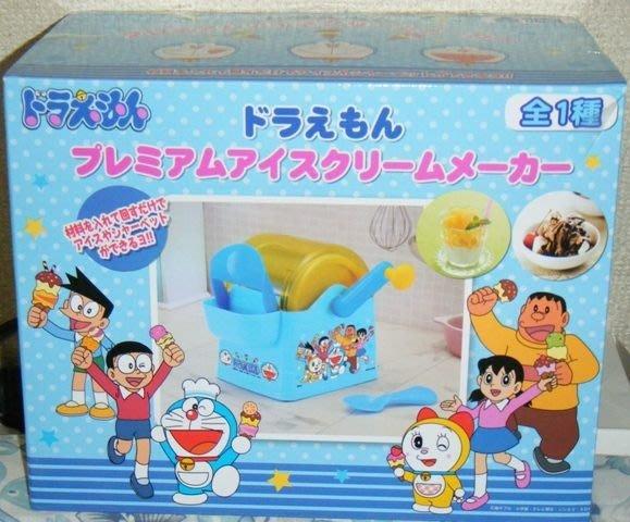 GIFT41 土城店 市伊瓏屋 DORAEMON 小叮噹 哆啦a夢 冰淇淋機 製冰機 日本景品