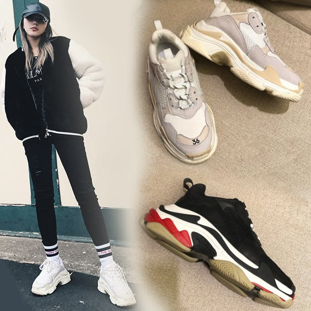 Breeze 矮子樂 小白鞋 真皮 松糕 厚底 休閒鞋 運動鞋 巴黎世家同款 好萊塢明星街拍 BAA8