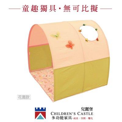 兒童家具 兒童床 雙層床 多功能家具 玩趣配件 帳篷 (款式:花園) *兒麗堡*