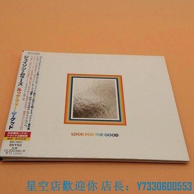 全新CD音樂 日 杰森·瑪耶茲 Jason Mraz Look For The Good 專輯CD