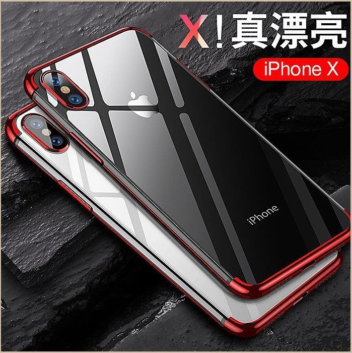 雙色電鍍 蘋果 iPhone X 手機殼 晶耀系列 TPU 超薄 保護套 Apple iP