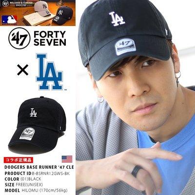 [SREY帽屋]現貨*47 Brand CLEAN UP Base Runner 洛杉磯道奇 小LOGO 棒球帽 老帽