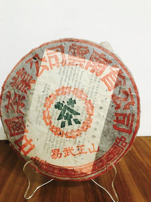 天使熊小舖~雲南普洱茶餅1999年中茶易武正山綠印老生茶餅 喬木老青餅357克內飛原價9900