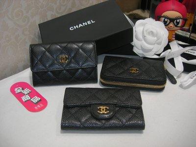 典精品 Chanel 全新品 黑色 荔枝皮 金釦  信用卡 名片夾 零錢包 現貨