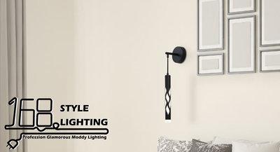 【168 Lighting】落葉印紋《LED壁燈》(兩色)黑色GE 81093-2