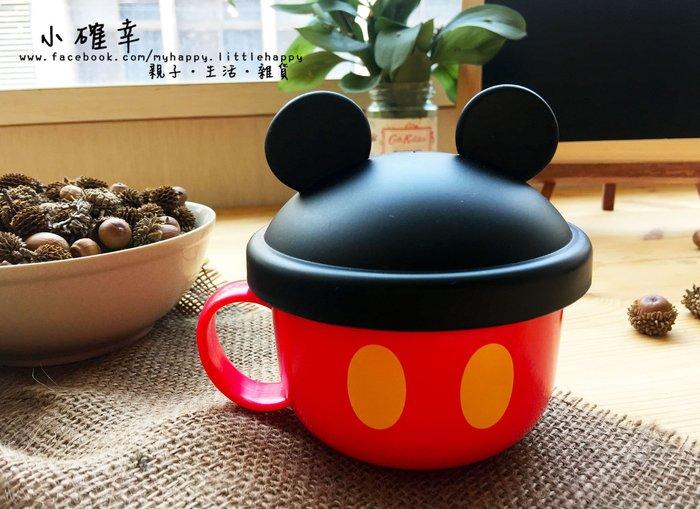 。小森親子好物。日本迪士尼  米奇兒童餐碗附湯匙 (現貨)【KF15120030】