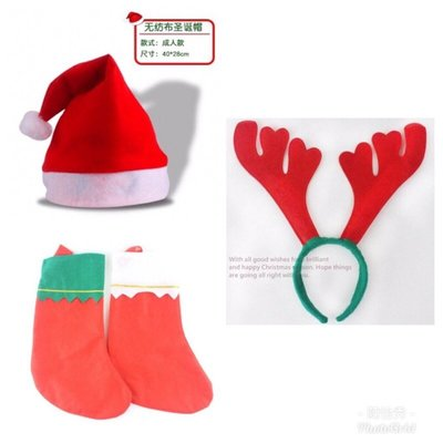熱銷 聖誕帽 麋鹿髮圈 耶誕襪 聖誕裝飾帽 聖誕節裝飾品  聖誕佈置 批發價【CF-01B-04268】