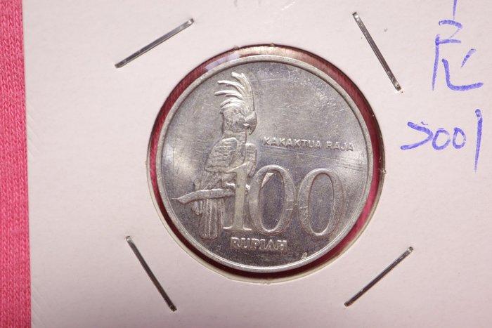 --佛寶世界--2001 印尼錢幣-- #091-143