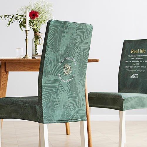 居家家飾設計 飯店 餐廳 公司形象推廣  熱昇華-專屬-椅墊套/椅套 獨家使用-防縐棉感厚彈布 客製化精品 可少量訂製!