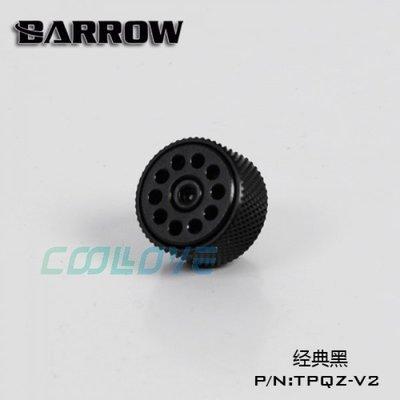 小白的生活工場*Barrow 黑色 手自一體型排氣閥 TPQZ-V2