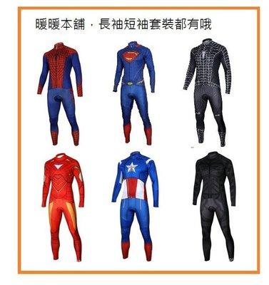 男運動健身速乾T恤 神奇寶貝 夢可寶 鋼鐵人 蝙蝠俠 超人 雷神索爾 復仇者聯盟 黑豹 吸濕排汗衫 美國隊長 蜘蛛人T桖