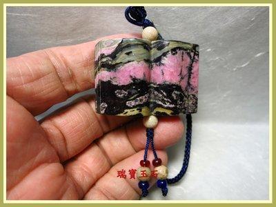 瑞寶玉石 ~ 優質 本土花蓮 玫瑰石雕 吊件 (一本萬利)【H3856】