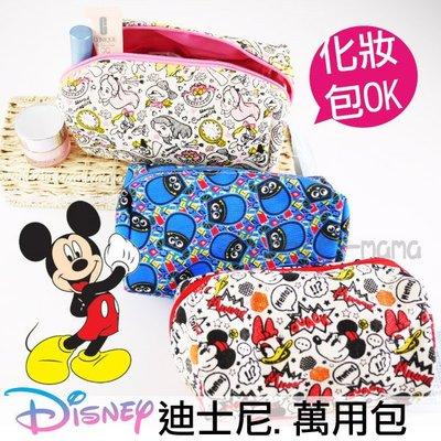 兔子媽媽/ 迪士尼DISNEY帆布化妝包/ 收納包/ 萬用包/ 3C包/ 筆袋/ 帆布/ 米奇/ 米妮/ 毛怪/ 愛麗絲 台南市