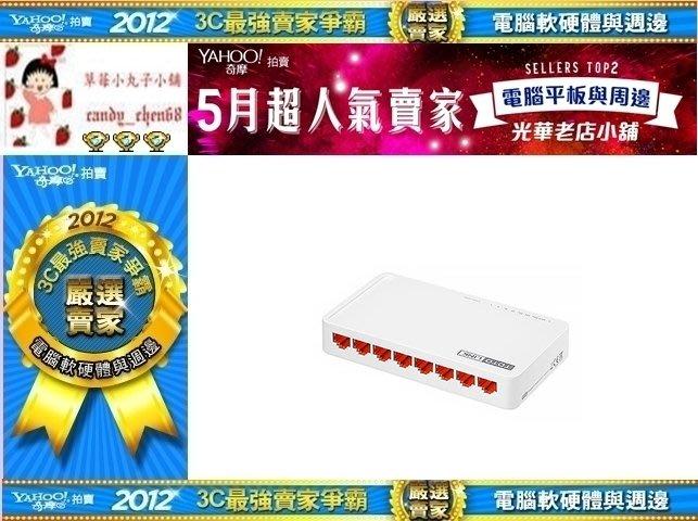 【35年連鎖老店】TOTOLINK S808G 8埠 10/100/1000Mbps 乙太網路交換器有發票/3年保固