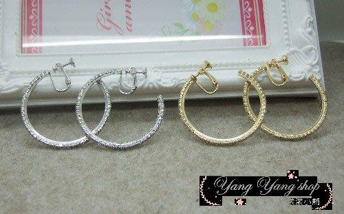 *。漾漾小舖*。特別絢麗閃閃亮亮水鑽圓形螺旋夾式耳環˙精鍍白K【A642】☆°韓國進口
