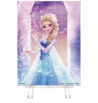 日本正版拼圖 迪士尼  Frozen 2 冰雪奇緣 2 艾莎 150片迷你透明塑膠拼圖 2308-07