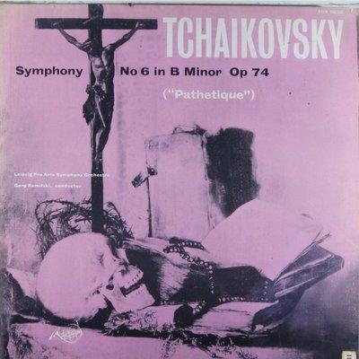 英版古典-FIDELITY/FDY 2020/柴可夫斯基:六號悲愴交響曲/拉米夫斯基-萊比錫普藝管弦樂團