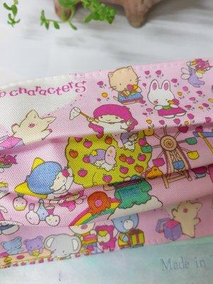 Kitty雙子星樂園 口罩套