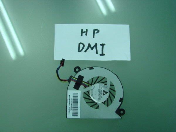 nbpro筆電維修最專業 HP DM1 風扇故障更換..